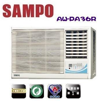 SAMPO聲寶 5-7坪 定頻右吹式窗型冷氣(AW-PA36R)