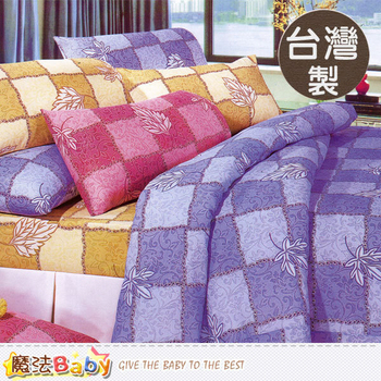 魔法Baby 台灣製5x6.2尺雙人枕套床包組(u00001)