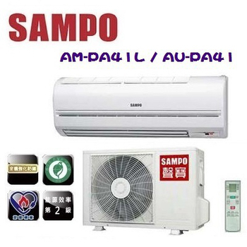 SAMPO聲寶 6-8坪 定頻一對一分離式冷氣(AM-PA41L/AU-PA41)