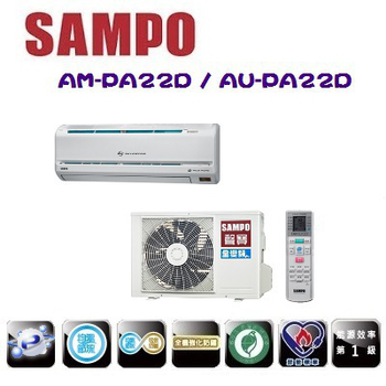 SAMPO聲寶 3-5坪 變頻一對一分離式冷氣(AM-PA22D/AU-PA22D)