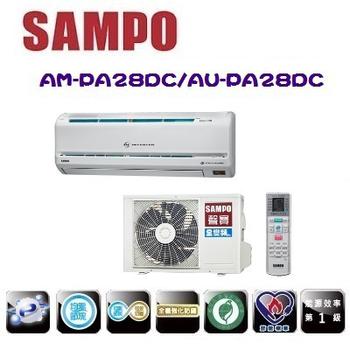 SAMPO聲寶 4-6坪 變頻一對一分離式冷暖空調(AM-PA28DC/AU-PA28DC)