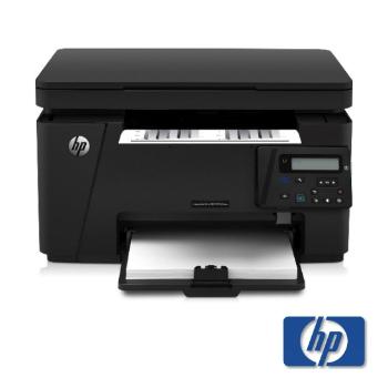 HP惠普 HP LaserJet Pro M125A 多功能雷射印表機
