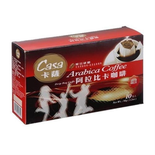 卡薩CASA 阿拉比卡濾掛式咖啡(9g*10入/盒)