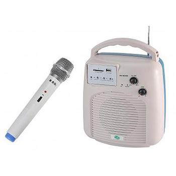 BSD 20W鋰電池手提無線擴音機 BU-8000N