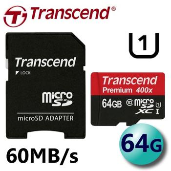 創見 Transcend 64G microSDXC 60MB/s UHS-I U1 Class10 記憶卡