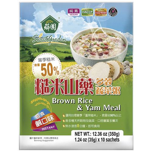 薌園 糙米山藥多穀蔬菜粥(鹹口味)(35g*10包)