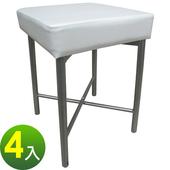 《頂堅》[厚型沙發椅座]7公分泡棉椅座/休閒椅/化妝椅-4件/組(白色椅面)