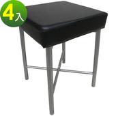 《頂堅》[厚型沙發椅座]7公分泡棉椅座/休閒椅/化妝椅-4件/組(黑色椅面)