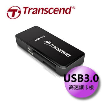 創見 Transcend RDF5 USB3.0 多功能讀卡機 公司貨(黑色)