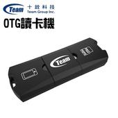 《十銓 Team》M141 microSD USB2.0 OTG讀卡機