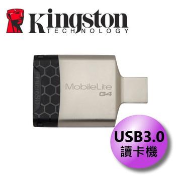 《金士頓 Kingston》MobileLite G4 USB3.0 多合一讀卡機