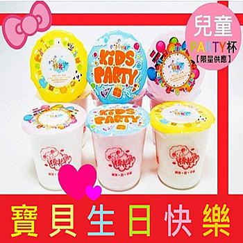 綿花堂 杯子棉花糖-兒童Party杯(各口味一杯)6杯(23g/杯,6杯/盒)