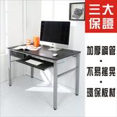 《BuyJM》低甲醛仿馬鞍皮120公分附鍵盤抽屜穩重型工作桌(黑色)