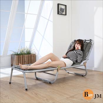 《BuyJM》專利加大五段式三折休閒床/躺椅(銀灰色)