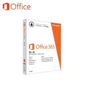 《Microsoft 微軟》Office 365 個人版