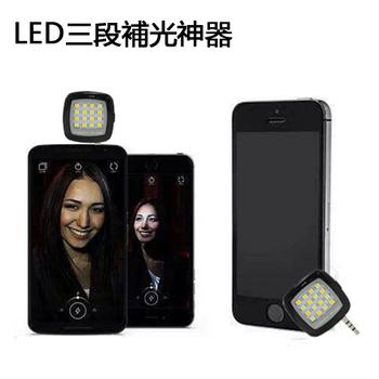 手機LED燈三段補光神器 16顆LED光珠照明(黑/白)(白色)