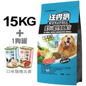 《旺得福》成犬系列-紅燒羊肉狗飼料(15kg)