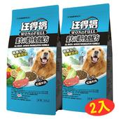 《旺得福》成犬系列-紅燒羊肉狗飼料(3.5kgx2包)