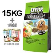 《旺得福》成犬系列-鮮雞肉+起司狗飼料(15kg)