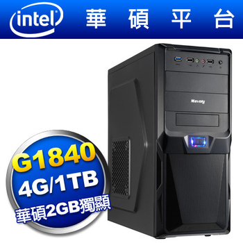 華碩B85平台 Intel 雙核(鐵血戰士)2G獨顯電腦