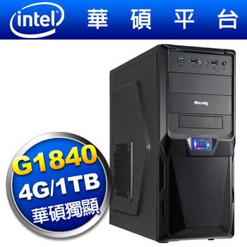 華碩B85平台 Intel 雙核(鐵血劍士)1G獨顯電腦