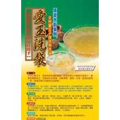 愛玉洗袋(25*30cm(±5%))