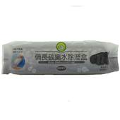 《FP》集水除濕盒-備長碳(400ml/盒)