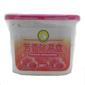 《FP》芳香除濕盒-玫瑰香(560ml)