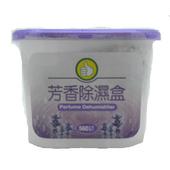 《FP》芳香除濕盒-薰衣草香(560ml)