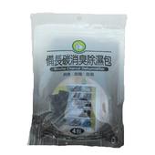 《FP》備長碳消臭除濕包(38g*4入/袋)