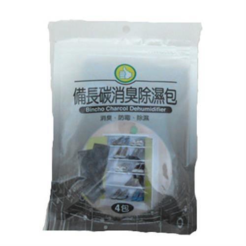 FP 備長碳消臭除濕包(38g*4入/袋)