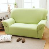 《歐卓拉》繽紛樂彈性沙發套3人座-多色可選(青草綠)