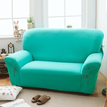 《歐卓拉》繽紛樂彈性沙發套2人座-多色可選(湖水藍)