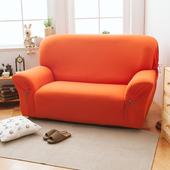《歐卓拉》繽紛樂彈性沙發套1人座-多色可選(南瓜橘)