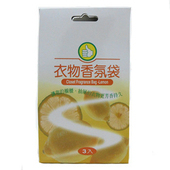 《FP》衣物香氛袋-檸檬香(10g*3入/盒)