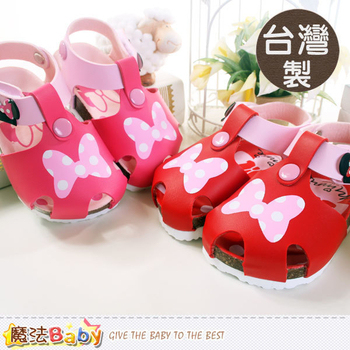 魔法Baby 台灣製專櫃款迪士尼米妮女童涼鞋-紅.桃 sh5564(桃16-16.5cm)