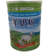 《三多》羊奶粉800g/罐 $560