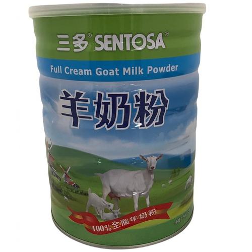 三多 羊奶粉(800g/罐)