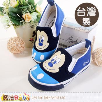 魔法Baby 男童鞋 台灣製專櫃款迪士尼米奇帆布鞋 sh5106(17-17.5cm)