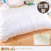 《魔法Baby》台灣製造緹花竹炭纖維枕心 id69-003(0)