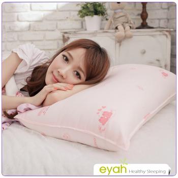 eyah 防蹣抗菌健康枕(粉紅愛戀 2入組)
