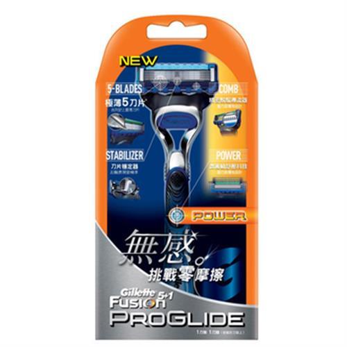 Gillette 吉列PROGLIDE無感動力刮鬍刀(1刀架+1刀片/盒)
