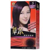 《依必朗》草本護髮染髮霜-5葡萄紅(80g)