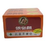 《依必朗》健康柔膚皂(300g)