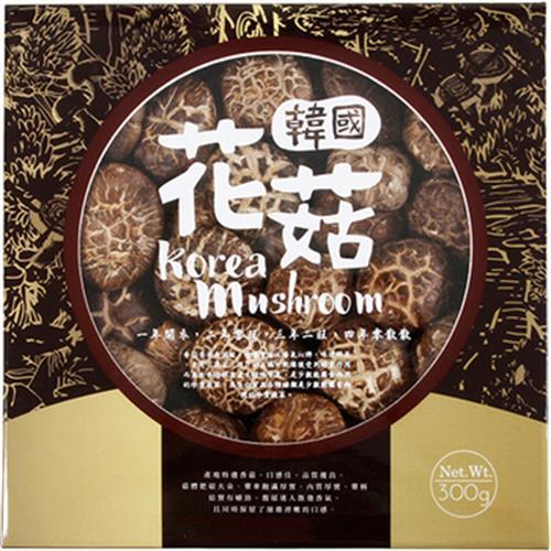 嚴選椎茸-韓國花菇禮盒(300g)