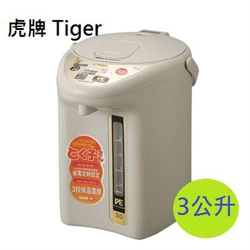 虎牌 3.0L VE真空省電熱水瓶 PVH-B30R
