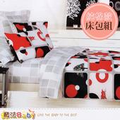 《魔法Baby》純棉5x6.2尺雙人枕套床包組 w02028