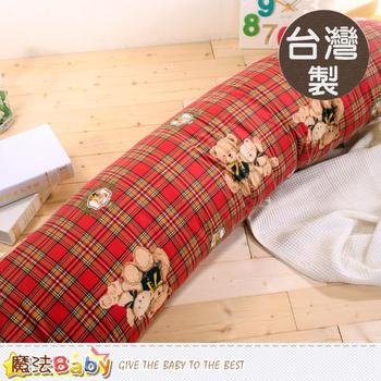 《魔法Baby》台灣製五尺大長枕-C  id9-001(C)
