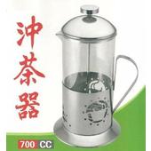 沖茶器700cc(700cc)