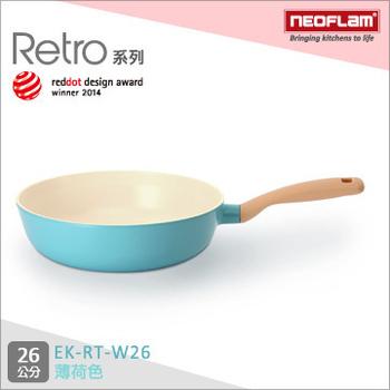 ★結帳現折★韓國NEOFLAM Retro系列 26cm陶瓷不沾炒鍋(EK-RT-W26薄荷色)